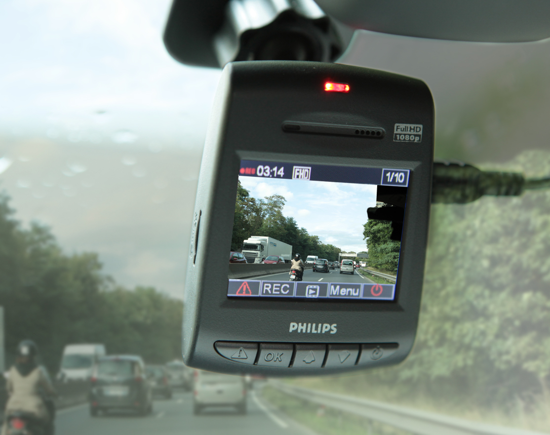 Philips Automotive driving recorder ADR