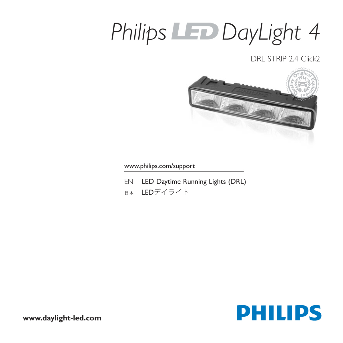 Philips LED DayLight 4 user guide - full pdf version